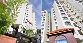 世纪湾私人公寓 - 乔治敦