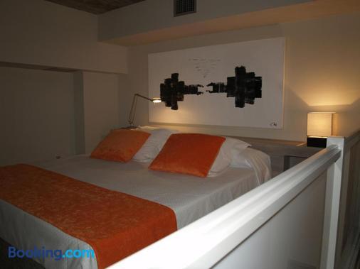 阿尔卡拉套房生态酒店 - 马德里 - 睡房