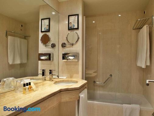 图里姆伊贝利亚酒店 - 里斯本 - 浴室