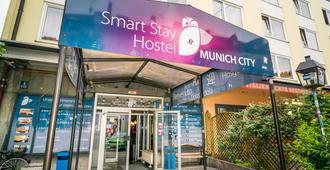 慕尼黑城斯玛特斯德旅社 - 慕尼黑 - 建筑