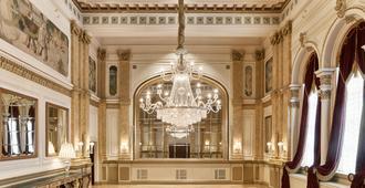 坎普酒店 - 赫尔辛基 - 大厅