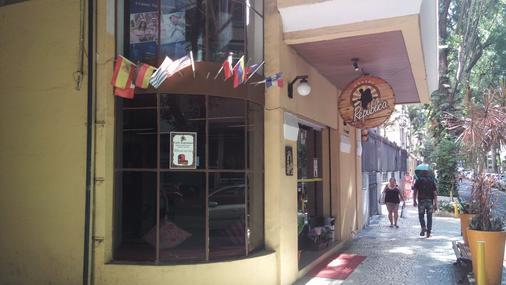 共和国青年旅舍 - 里约热内卢 - 户外景观