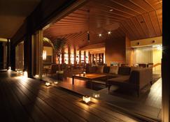 琴平花坛旅馆 - 琴平町 - 休息厅