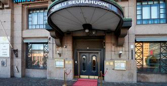Hotel Seurahuone Helsinki - 赫尔辛基 - 酒店入口