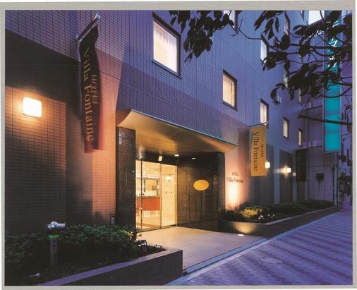 日本桥箱崎芬迪别墅酒店 - 东京 - 建筑