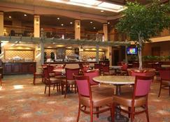 奥本广场套房酒店 - 开普吉拉多 - 餐馆