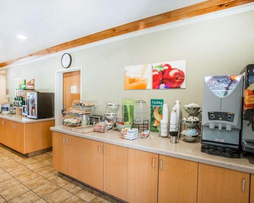 丹佛国际机场品质酒店及套房 - 丹佛 - 自助餐