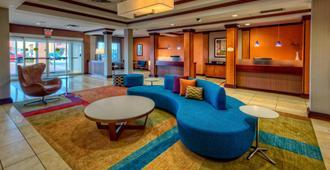 奥克拉荷马城西北高速公路/沃尔艾克斯万豪费尔菲尔德客栈&套房酒店 - 奥克拉荷马市 - 大厅