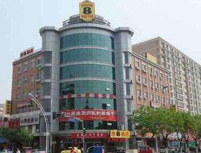 速8酒店(北京昌平西关店) - 北京 - 建筑