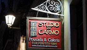 卡莫精品公寓酒店 - 萨尔瓦多