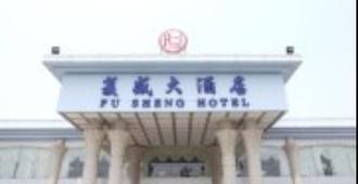 青岛复盛大酒店 - 青岛 - 建筑
