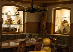 老啤酒屋酒店 - 阿茨巴赫 - 餐馆