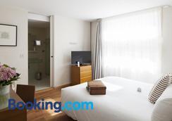 佩鲁斯酒店 - 南特 - 睡房