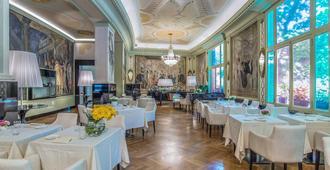 罗马皇宫大酒店 - 罗马 - 餐馆