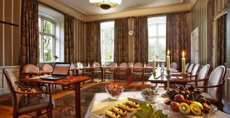 阿克斯霍夫斯洛特酒店 - 斯德哥尔摩 - 会议室