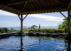 三谷温泉Higaki酒店 - 蒲郡市 - 游泳池