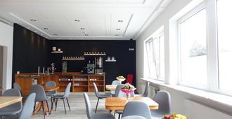 汉诺威北城区广场旅馆 - 汉诺威 - 酒吧