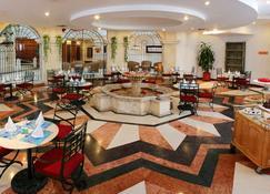 哥伦比亚卡塔赫纳阿尔米兰特酒店 - 卡塔赫纳 - 餐馆