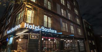 布斯弗拉酒店 - 伊斯坦布尔 - 建筑