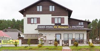 蒙斯卡迷你酒店 - 明斯克 - 建筑