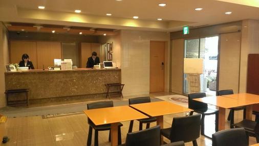 东京滨松町芬迪别墅酒店 - 东京 - 柜台