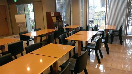东京滨松町芬迪别墅酒店 - 东京 - 餐馆