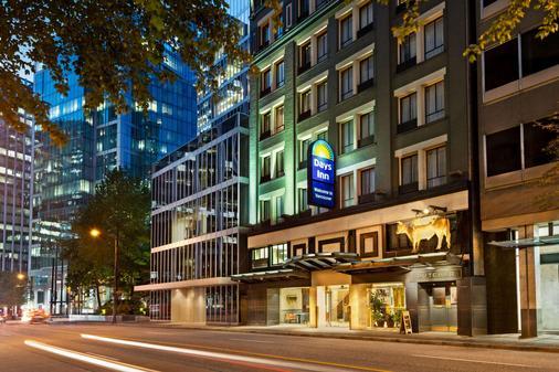 温哥华市区戴斯酒店 - 温哥华 - 建筑