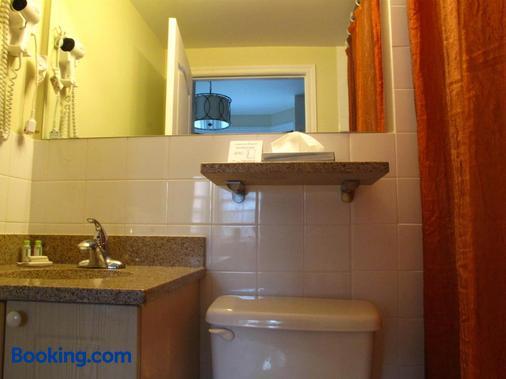 花园南园酒店 - 哈利法克斯 - 浴室