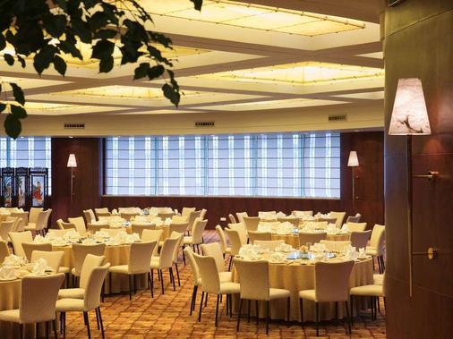 上海斯格威鉑爾曼大酒店 - 上海 - 宴会厅
