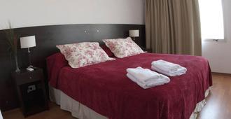 Nuñez Suites - 布宜诺斯艾利斯 - 睡房