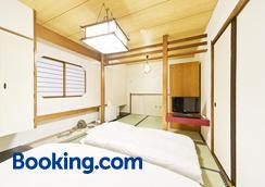山城商务酒店 - 东京 - 睡房