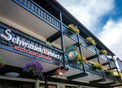 施瓦内度假酒店 - 拜尔斯布龙 - 户外景观