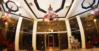 帝国广场酒店 - 马拉喀什 - 大厅