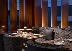 拉科鲁尼亚万豪 AC 酒店 - 拉科鲁尼亚 - 餐馆