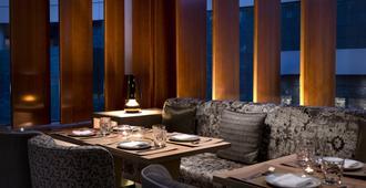 拉科鲁尼亚万豪ac酒店 - 拉科鲁尼亚 - 餐馆