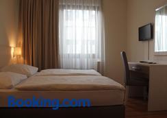 森特罗酒店 - 斯图加特 - 睡房