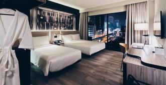 吉隆坡杂志酒店 - 吉隆坡 - 睡房