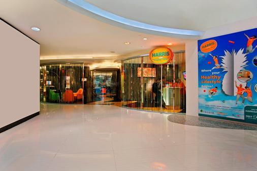 Fx苏迪曼哈里斯套房酒店 - 雅加达 - 大厅