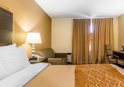巴瑞凯富酒店 - 巴里 - 睡房