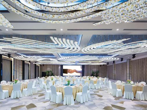 上海虹桥宾馆 - 上海 - 宴会厅