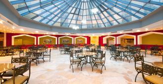 耶路撒冷莱昂纳多酒店 - 耶路撒冷 - 餐馆