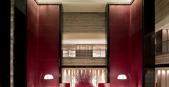 北京新世界酒店 - 北京 - 休息厅