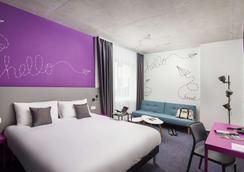 布达佩斯机场宜必思尚品酒店 - 布达佩斯 - 睡房