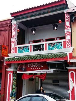 唐人坡旅舍 - 瓜拉丁加奴 - 建筑