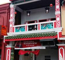 KT 唐人街旅馆