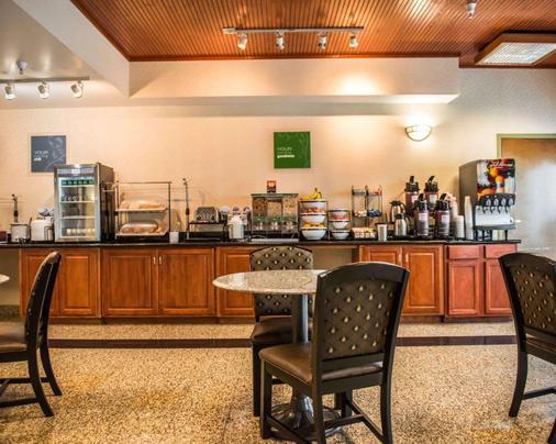 巴拿马城康福特茵酒店及套房 - 巴拿马城 - 餐馆