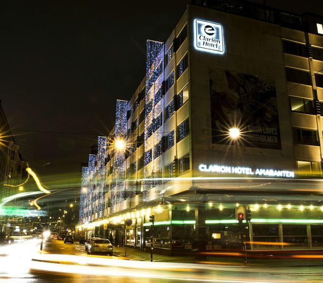 凯隆酒店-阿姆瑞特 - 斯德哥尔摩 - 建筑