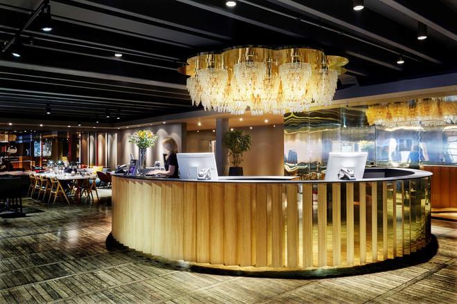 凯隆酒店-阿姆瑞特 - 斯德哥尔摩 - 酒吧