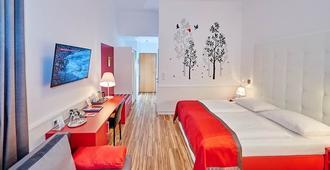 兹普瑟酒店 - 维也纳 - 睡房