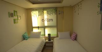 温馨布克民宿 - 首尔 - 睡房